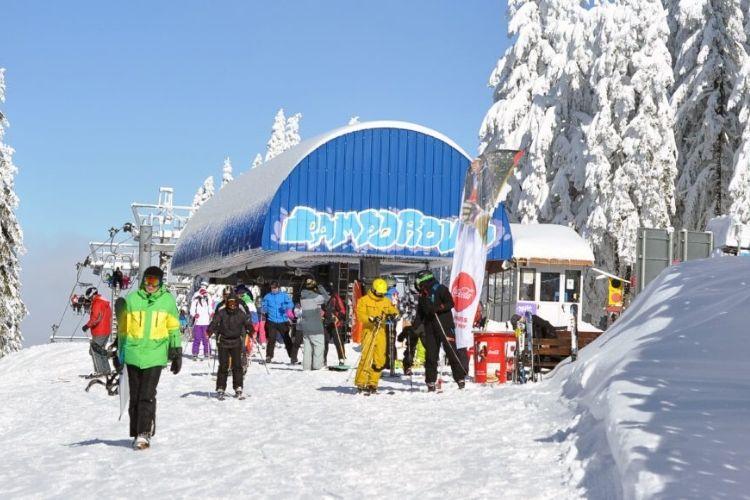 station de ski de Vitosha, Bulgarie